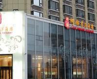 阿锋香港酒楼